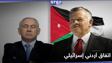 israel jordan 208102020
