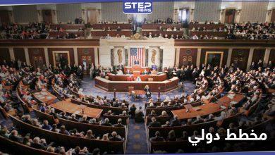 kongres 227102020