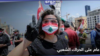 lebanon 217102020