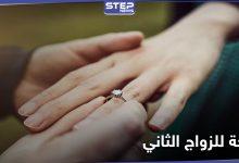 marryed 222102020
