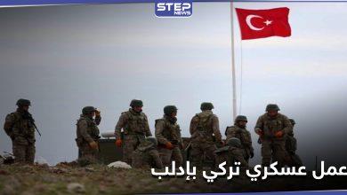 military idleb 222102020