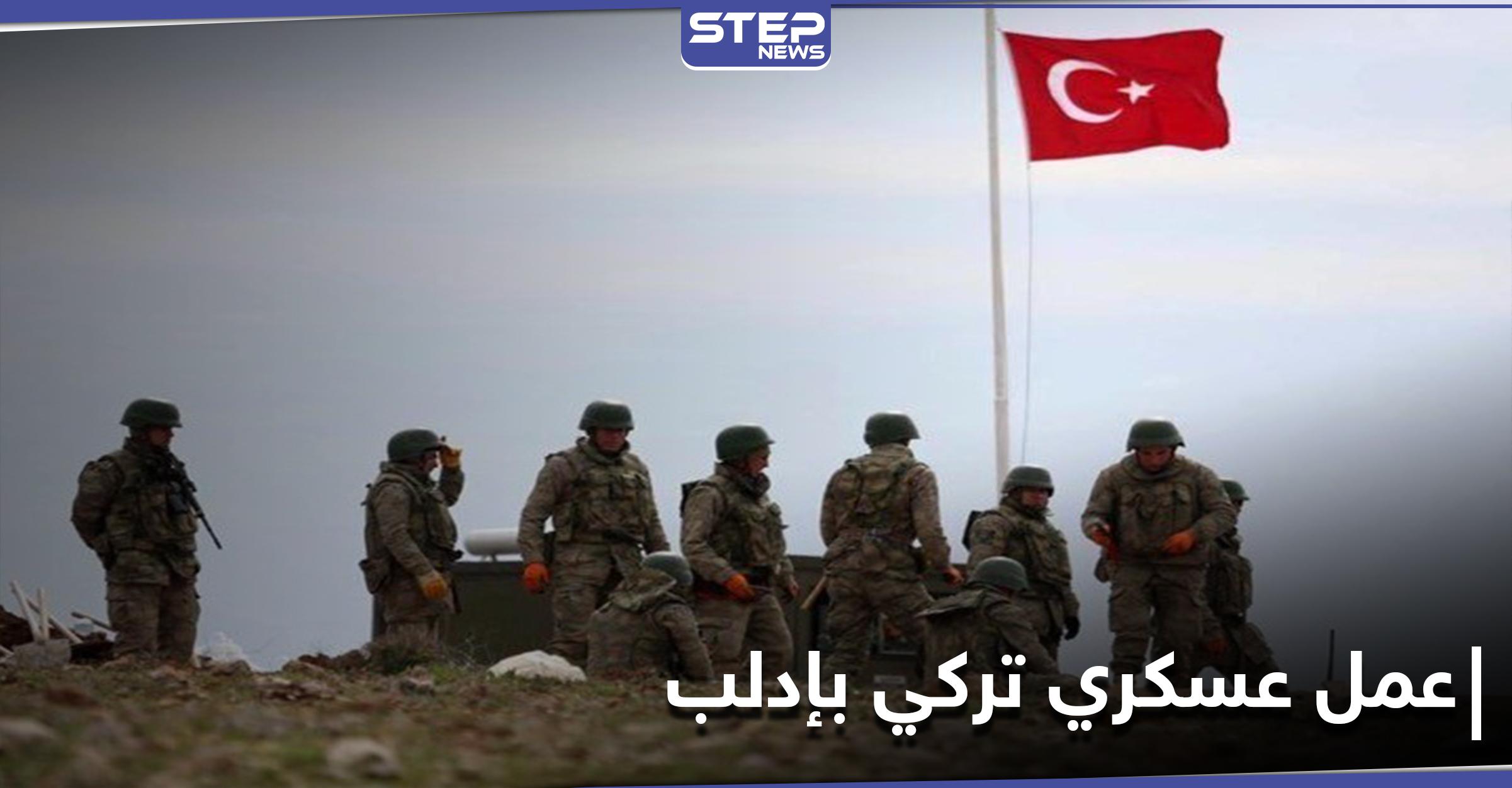 صحيفة روسية.. تركيا تجهز عمل عسكري في إدلب