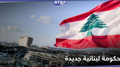 new coverment lebanon 221102020