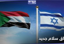 peace deal 223102020
