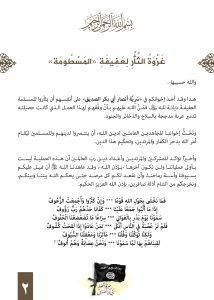 بالفيديو   انفجار بمستودع ذخائر لتحرير الشام في معارة الإخوان.. وفصيل متشدد يتبنى هجومًا على الأتراك