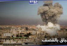 shelling 223102020