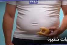 snack 227102020