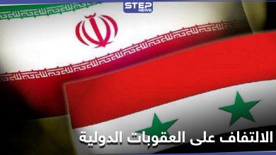 syrian rigem 219102020