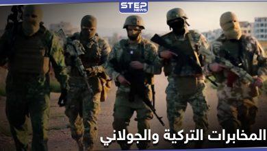 tahrir elsham 225102020