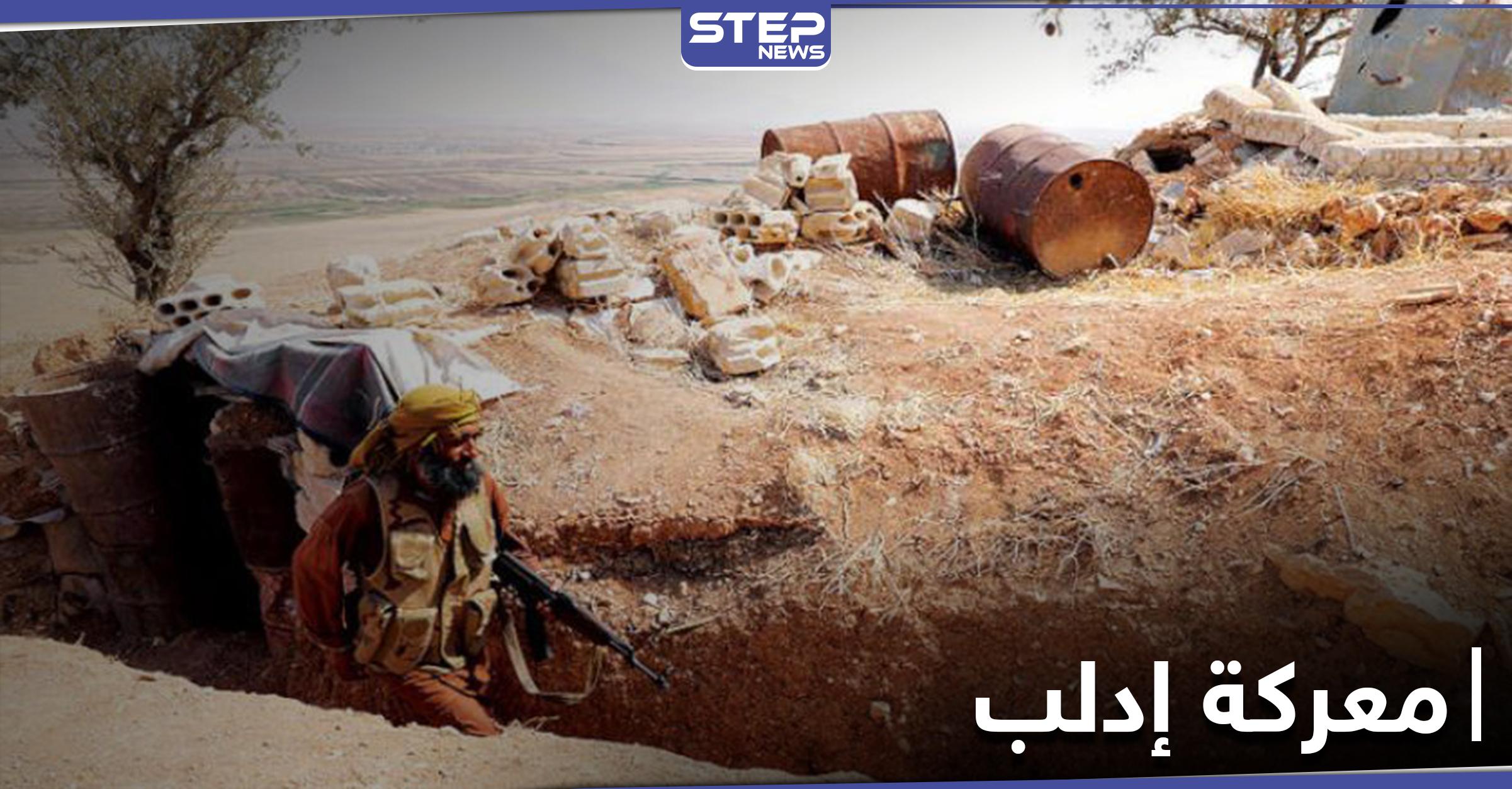 تصعيد عسكري في إدلب والمعارضة تحشد مقابل النظام السوري.. وأنباء عن معركة قريبة