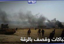 """10 بين قتلى ومصابين من """"قسد"""" نتيجة قصفٍ تركي واشتباكات مع قوات المعارضة بريف الرقة"""