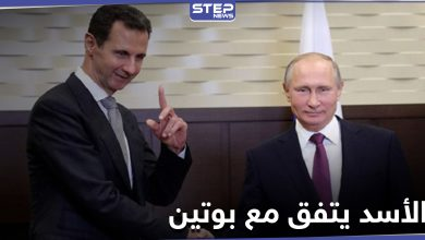 مؤتمر عودة اللاجئين السوريين