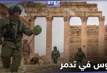 خاص|| الروس ينقلون القطع الأثرية من محيط تدمر إلى قاعدة حميميم العسكرية