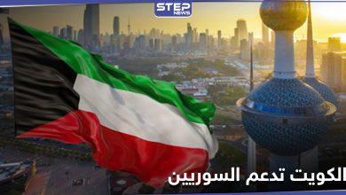 الكويت تمنح السوريين 4 ملايين دولار لمكافحة كورونا...والجائحة تحصد المزيد من أرواحهم