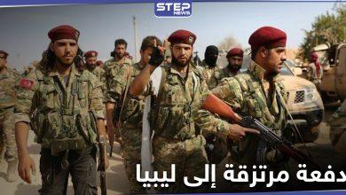خاص|| بعد توقف وجيز.. إرسال دفعة من المرتزقة السوريين الموالين لتركيا إلى ليبيا بشروط جديدة