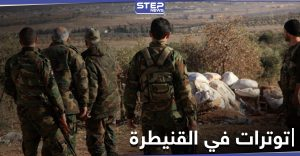 """محاولة اغتيال قيادي تابع لـ""""فرع سعسع"""" بالقنيطرة واشتباكات على حاجز في غدير البستان"""