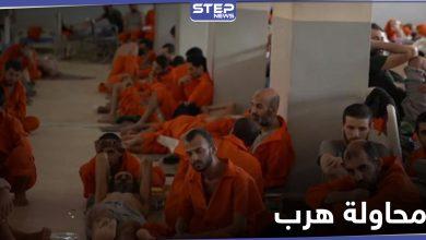 سجناء داعش
