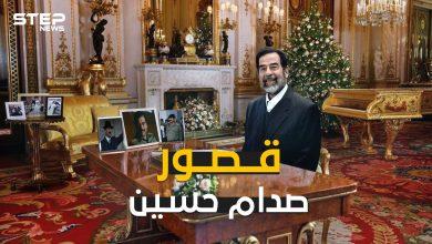 قصور صدام حسين تحفٌ معمارية شاهدة على حقبة الزعيم ومادة دسمة للسرقة بيد السياسيين .. إليك أبرزها