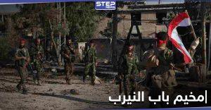 حالة توتر في مخيم باب النيرب للاجئين الفلسطينين.. فما علاقة داعش