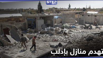 ضحايا مدنيين بتهدم منازل على رؤوسهم جرّاء قصف سابق للنظام السوري على إدلب