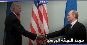 الكرملين.. بوتين حدد موعد تقديم التهنئة للفائز بالانتخابات الرئاسية الأمريكية