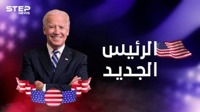 من هو جو بايدن ؟ وكيف وصل لكرسي الحكم بعد سنوات مأساوية ومواقف سياسية متقلبة