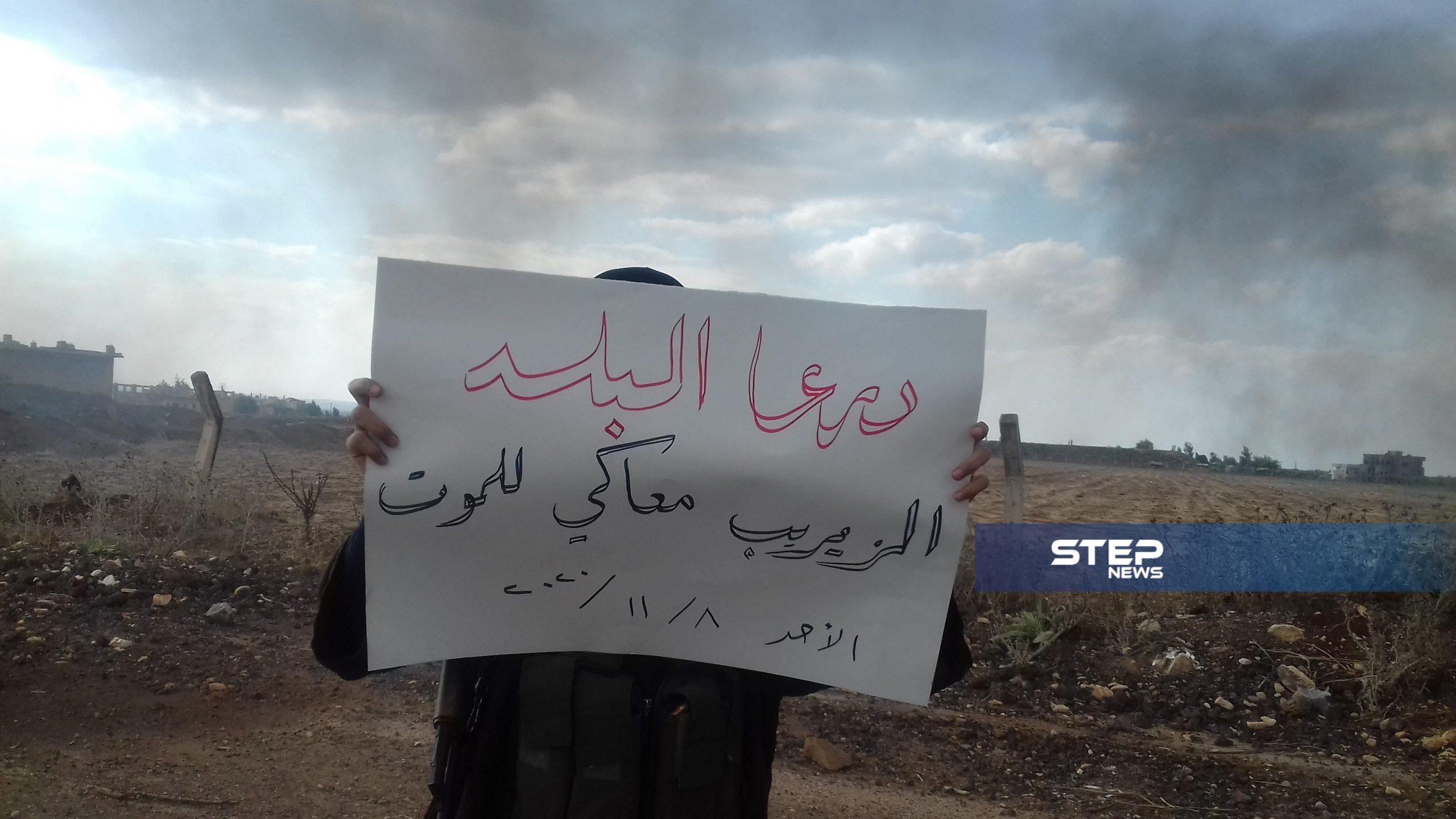 بالفيديو || سيطرة على حواجز وتوتر مستمر.. ثوار درعا يتحركون بقوة ضد النظام السوري