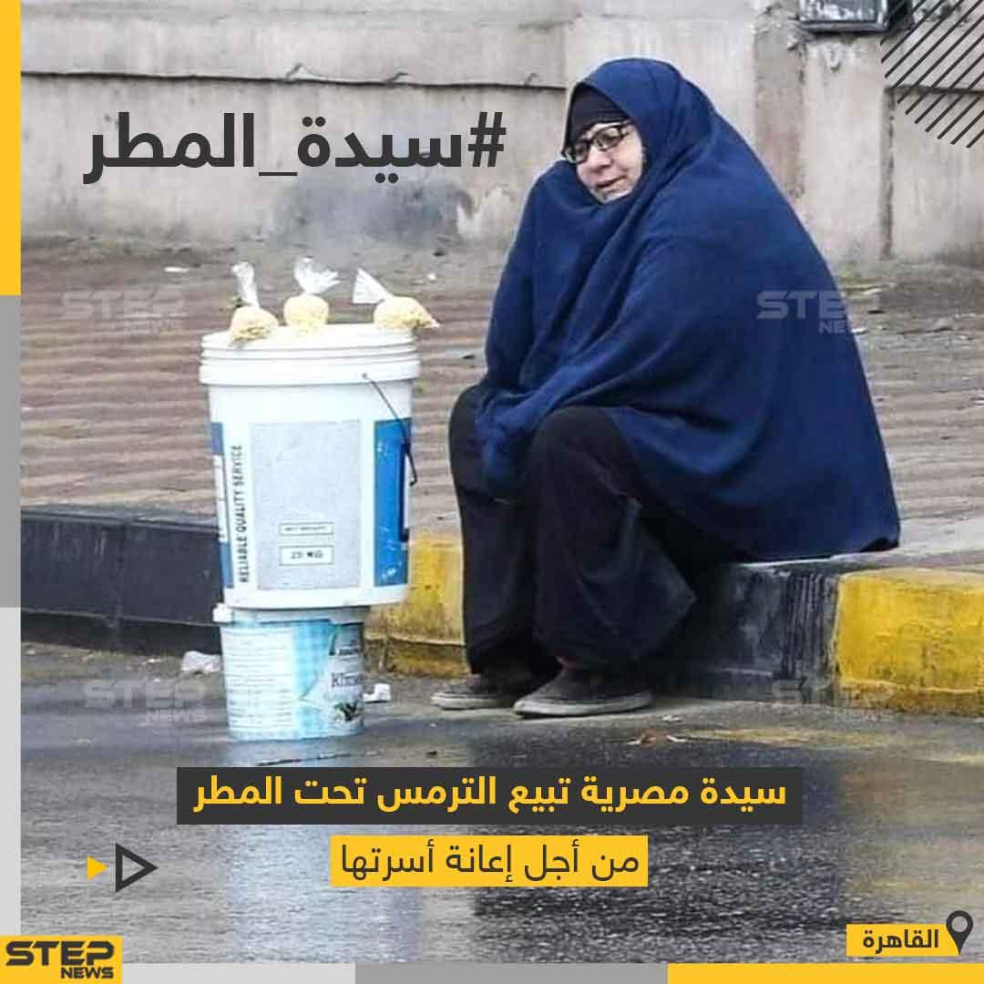سيدة مصرية تعمل بظروف جوية سيئة لتُعيل أُسرتها