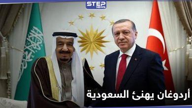 أردوغان يهنئ السعودية بنجاح قمة العشرين