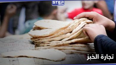 ميليشيا قسد تنهال بالضرب على مدنيين تاجروا بمادة الخبز.. ومراسلنا يكشف التفاصيل