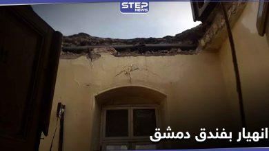 مقتل أحد نزلاء فندق دمشق في حلب بعد انهيار سقفه (صور)