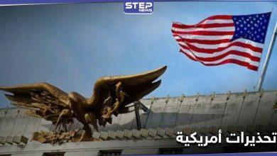 بعد أيّامٍ من تحذّير السفارة الأمريكية السعودية تُعلق.. وواشنطن تفرض عقوبات على شخصيات إيرانيّة