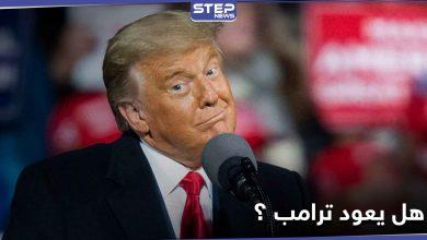 """واشنطن تعلن أن الانتخابات لم تنته ووزير خارجيتها يتعهد بـ """"انتقال سلس"""" لترامب"""