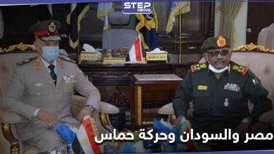 طفرة بالعلاقات العسكرية بين مصر والسودان.. والأخيرة تفكك حركة حماس على أرضها