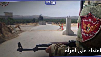 حاجز للشرطة العسكرية والمدنية في مدينة عفرين يعتدي على امرأة أمام زوجها