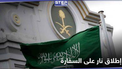 بالصور|| السفارة السعودية في هولندا تتعرض لإطلاق نار