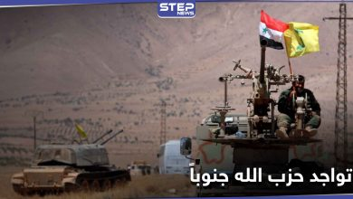 أكثر من 58 موقعاً.. مركز إسرائيلي يكشف نقاط تواجد ميليشيا حزب الله بالجنوب السوري