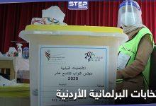 ملك الأردن يعلق على الانتخابات البرلمانية الأردنية.. ووزير الداخلية يستقيل