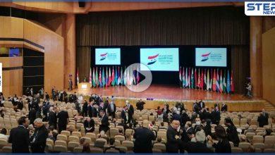 بالفيديو|| فضيحة مؤتمر اللاجئين السوريين في دمشق.. روسيا تسرّب فيديو لكواليس الحضور