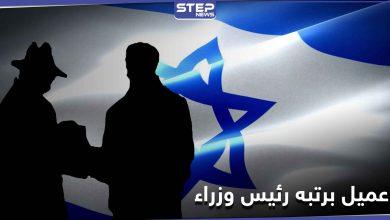 وثائق إسرائيلية.. رئيس وزراء سوري سابق كان عميلاً مزدوجاً ولم يُكشف
