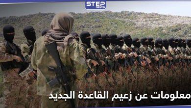"""""""سيف العدل"""" زعيم تنظيم القاعدة الجديد.. من ضابط مصري إلى مُعتقل في إيران"""