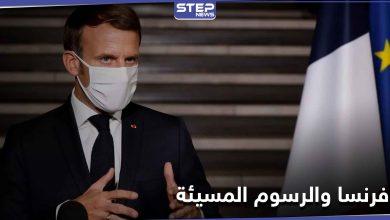 خطة فرنسية شيطانية لـ الإساءة للنبي الكريم.. ومسؤل سعودي يعلق