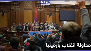 أرمينيا تشهد محاولة انقلاب واغتيال لرئيسها بعد اتفاق السلام مع أذربيجان