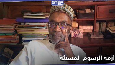 وزير سنغالي سابق يدافع عن النبي محمد بطريقته ويعيد لفرنسا هديتها مخاطباً ماكرون