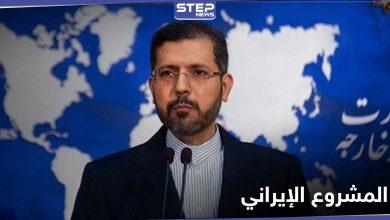 الخارجية الإيرانية ترد على السعودية.. وصحيفة عالمية تكشف عن فضيحة بانتظار إيران