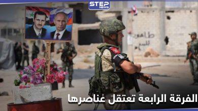 """بشكل سري.. الفرقة الرابعة تشن حملة مداهمات ضد عناصرها بريف دمشق ومصدر أمني يوضح لـ """"ستيب"""""""