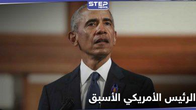 """الرئيس الأمريكي الأسبق """"أوباما"""" يكشف عن دوره ضمن إدارة جو بايدن الجديدة وعلاقة زوجته """"ميشيل"""""""