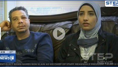 بالفيديو|| حادثة اعتداء عنصرية على عائلة عربية في أمريكا.. خلعت حجاب السيدة وشتمت المسلمين