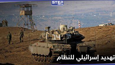 إسرائيل تفكك حقل ألغام بالقرب من الجولان وتهدد قوات النظام السوري
