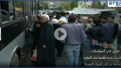 بالفيديو|| إعلامية موالية تفضح مسؤولي النظام السوري.. أزمة مرورية خانقة تعيشها دمشق